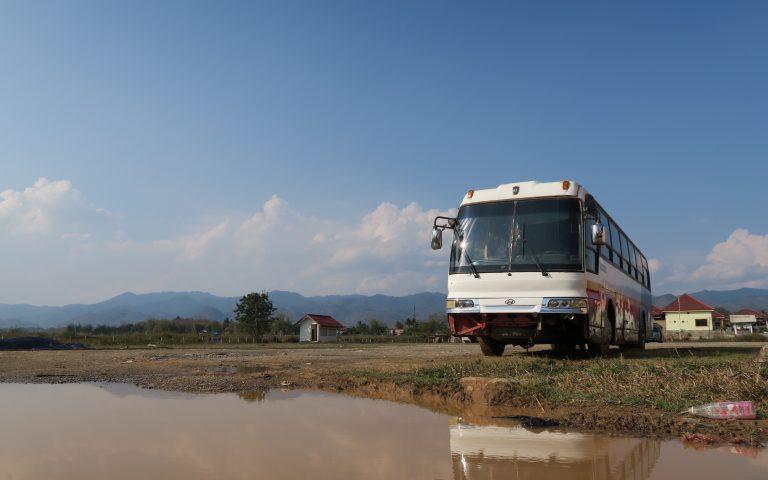 Лаос провинциальный