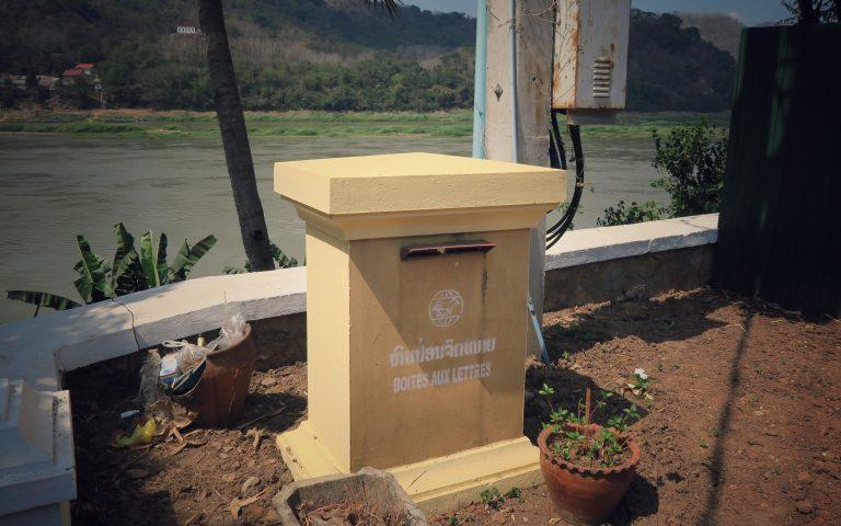 Почтовый ящик на берегу Меконга