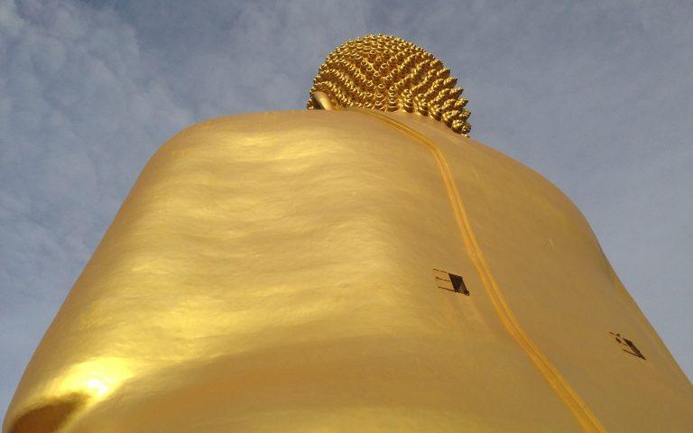 Обратная сторона Будды №21