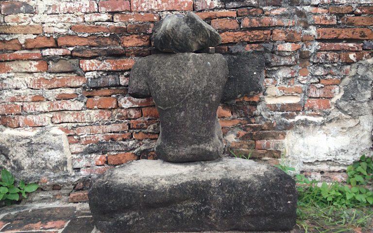Будды Аюттхаи 17