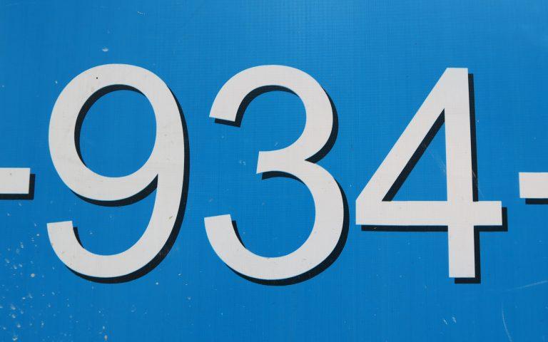 Цифра каждый вторник (934)
