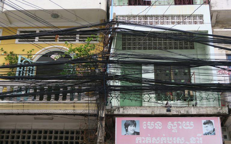 Камбоджийские провода