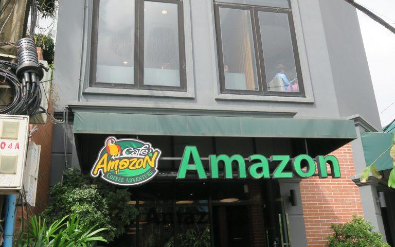 Cafe Amazon в Пномпене
