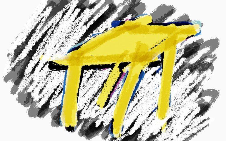 Желтый табурет на светлом фоне