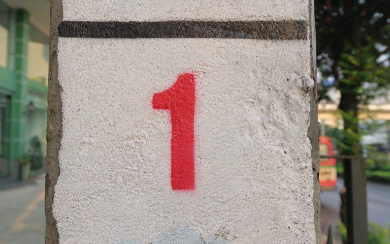 Цифра каждый вторник (1)