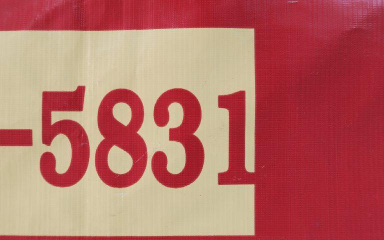 Цифра каждый вторник (5831)