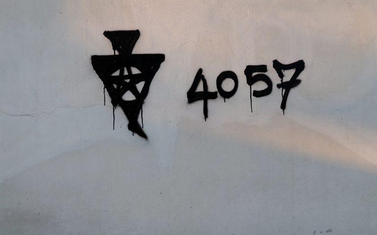 Цифра каждый вторник (4057)