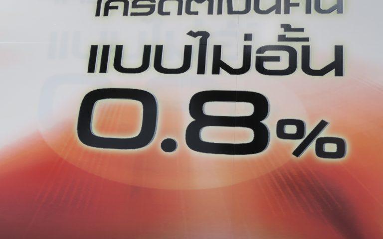 Цифра каждый вторник (0.8)