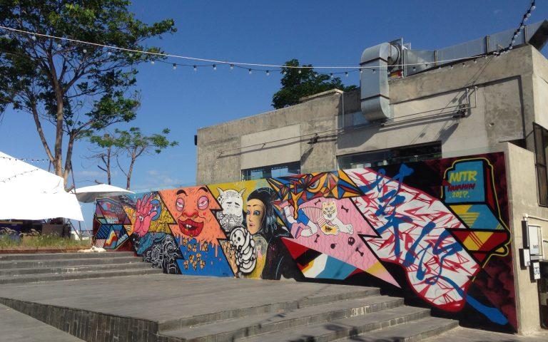 Граффити в Хуа Хине 5