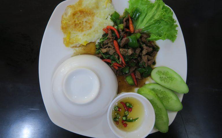 Камбоджийский Lok Lak