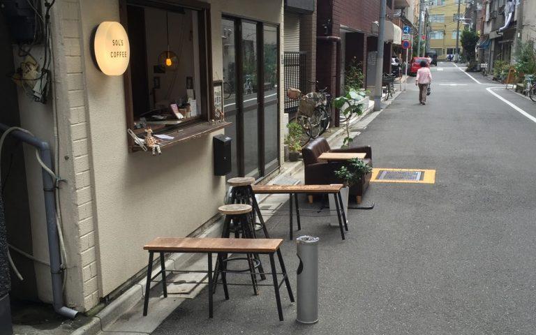 Японский формат кафе