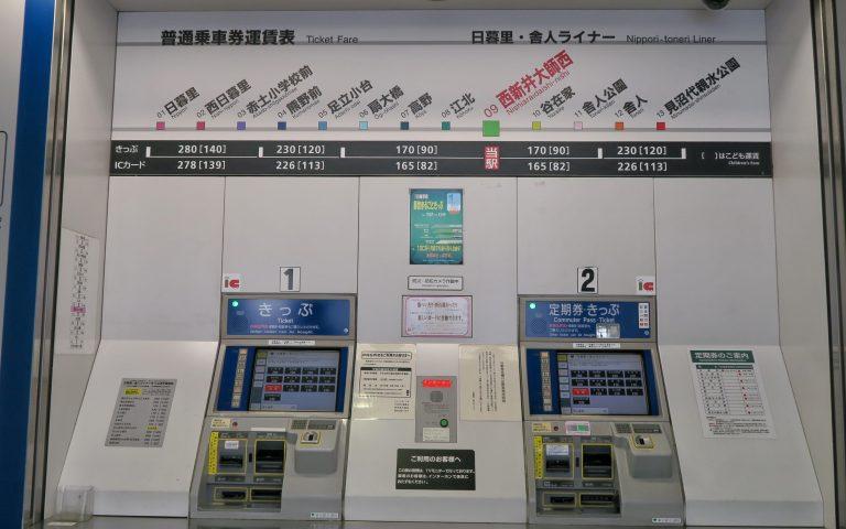 Билетный автомат в токийском метро