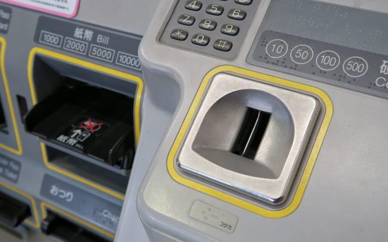 Токийское метро. Монетный приёмник