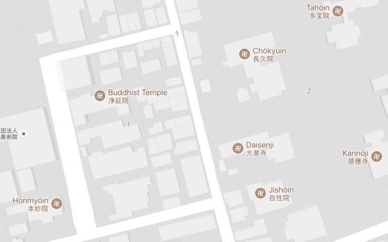 Подозрительные места в Токио