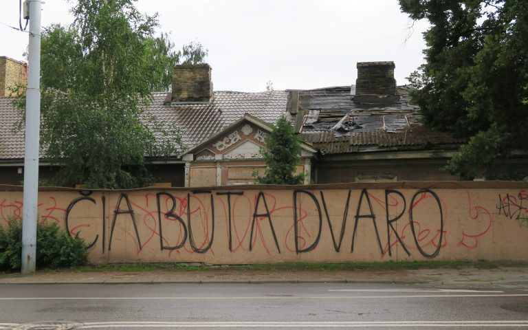 Что происходит в братской Литве?