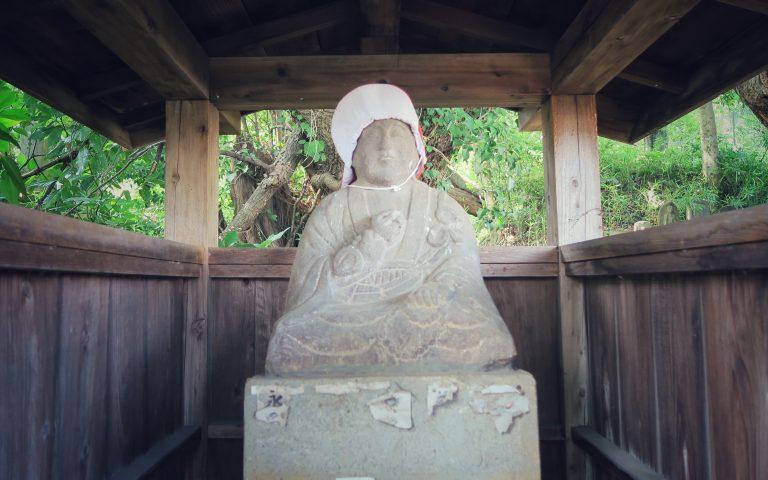 Бодхисаттва Кшитигарбха 2