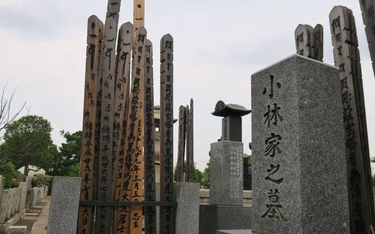Сотоба – дощечки на японских кладбищах