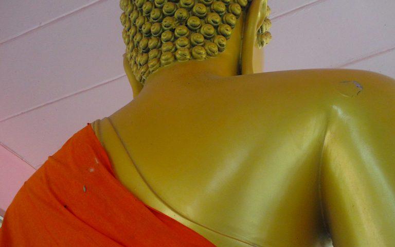 Обратная сторона Будды №32