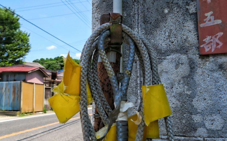 Нарита: японские образы 10