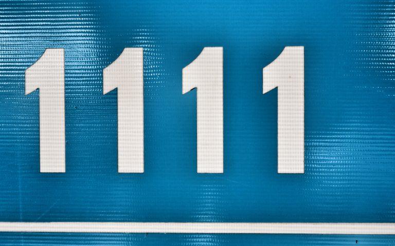 Цифра каждый вторник (1111)