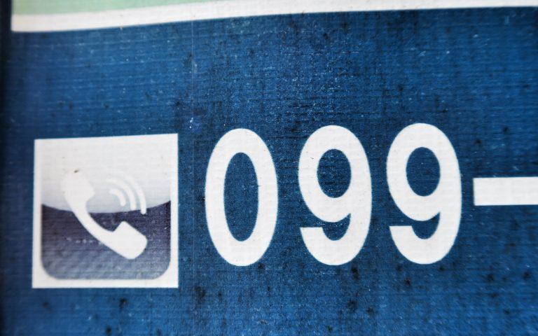 Цифра каждый вторник (099)