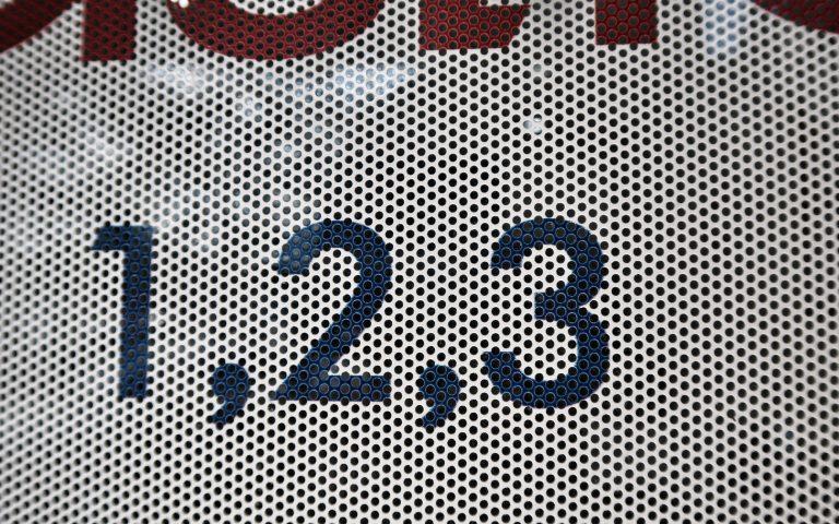 Цифра каждый вторник (1,2,3)