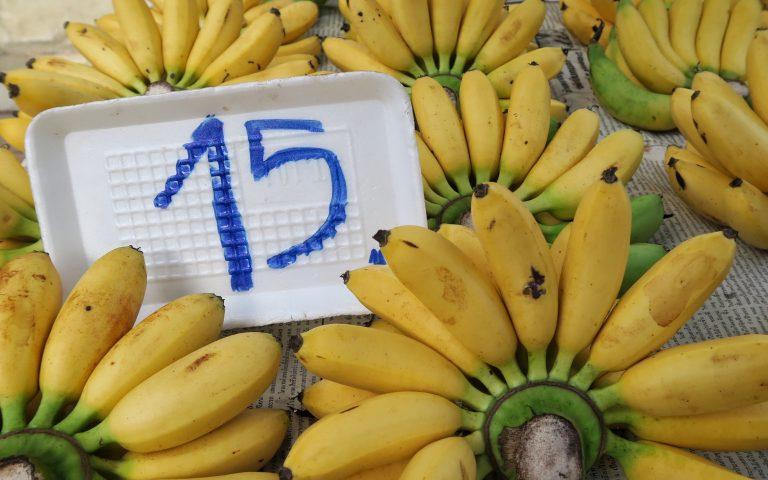 Самые четкие тайские бананы