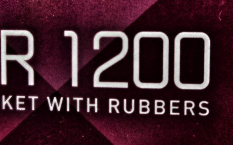 Цифра каждый вторник (1200)