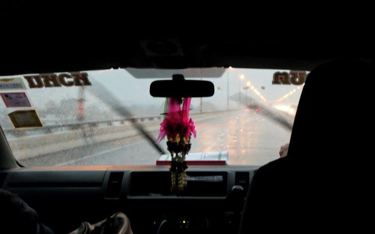 Сквозь дождь 2