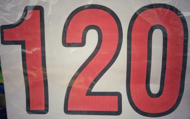 Цифра каждый вторник (120)