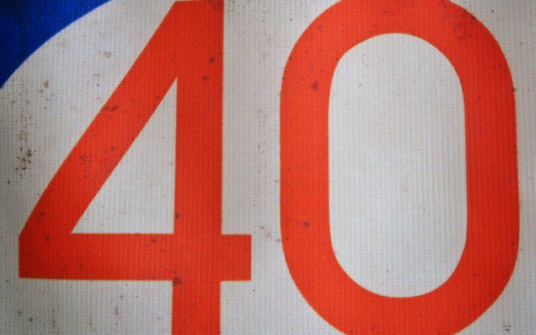 Цифра каждый вторник (40)