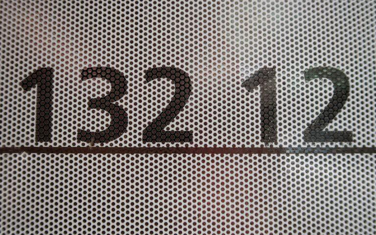 Цифра каждый вторник (132)