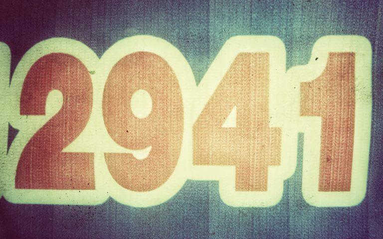 Цифра каждый вторник (2941)