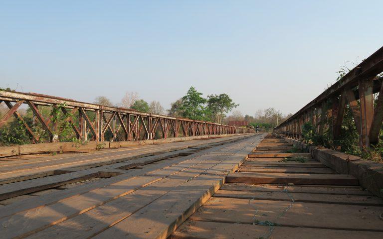Преодолеть Лаос 8