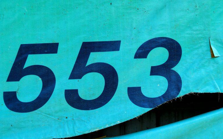 Цифра каждый вторник (553)
