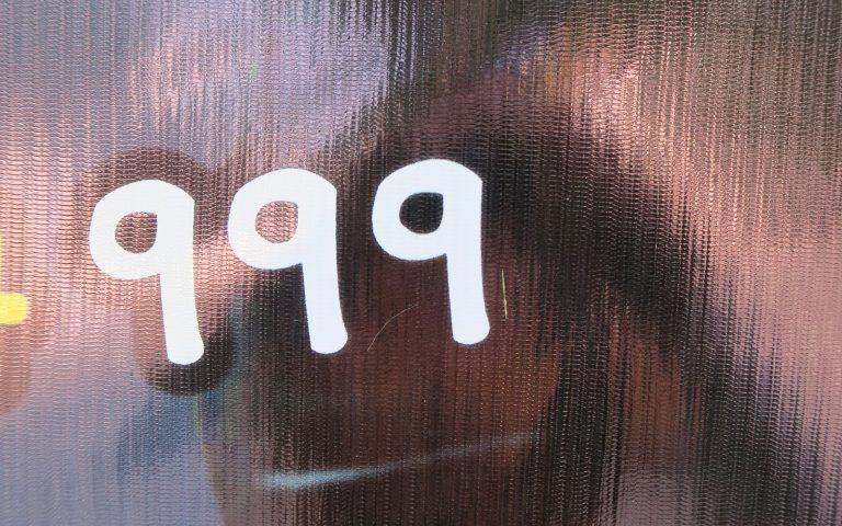 Цифра каждый вторник (999)