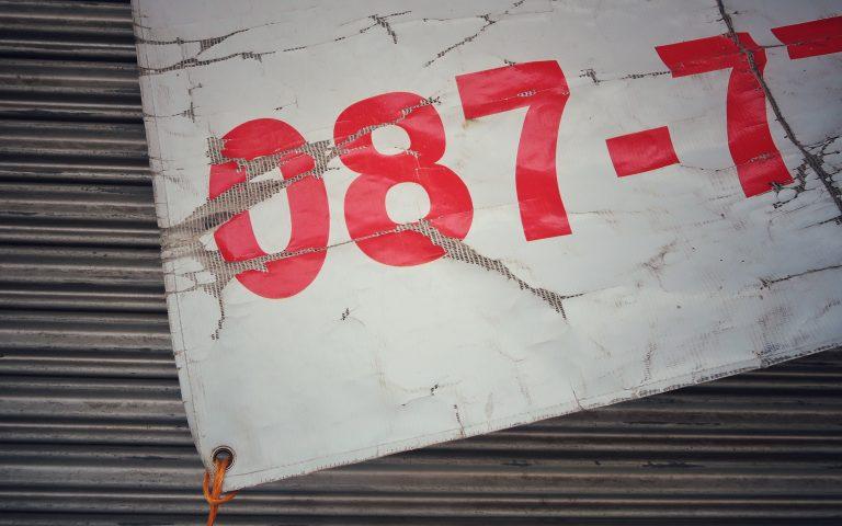 Цифра каждый вторник (087)