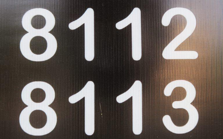 Цифра каждый вторник (8112)