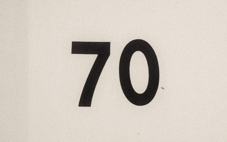 Цифра каждый вторник (70)