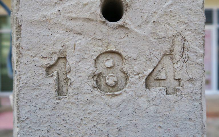 Цифра каждый вторник (184)