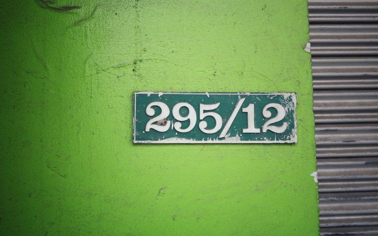 Цифра каждый вторник (295/12)