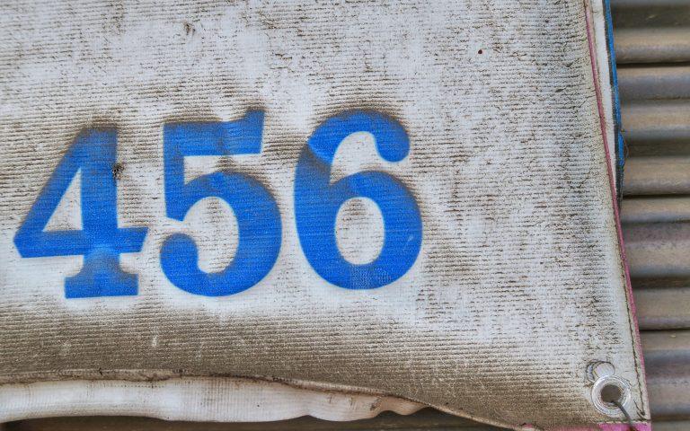 Цифра каждый вторник (456)