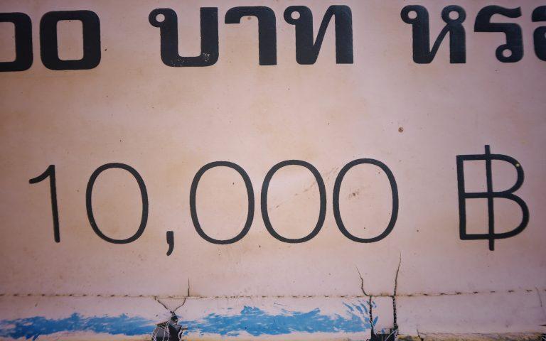 Цифра каждый вторник (10,000)