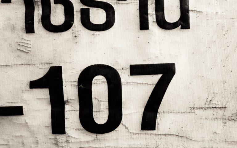 Цифра каждый вторник (107)