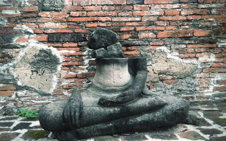 Будды Аюттхаи 24