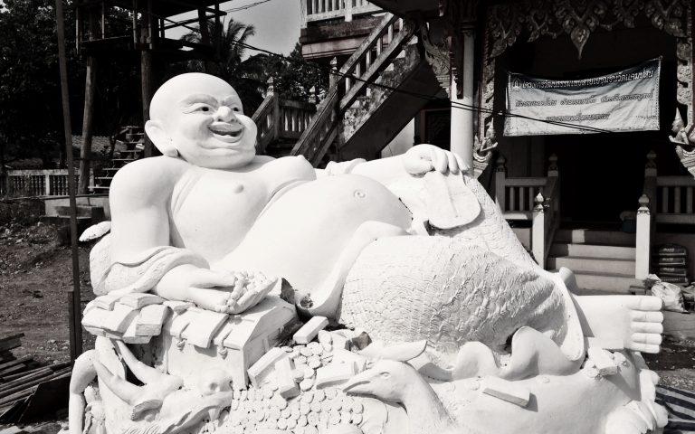Смеющийся Будда