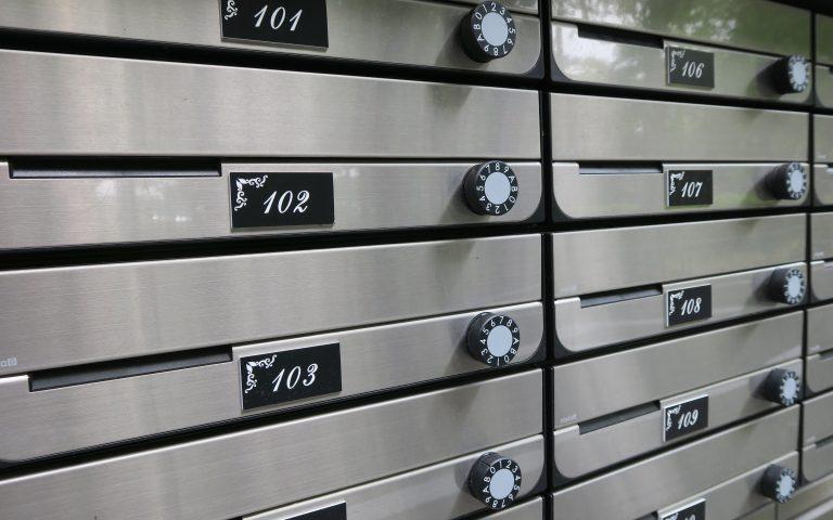 Почтовые ящики на кодовых замках