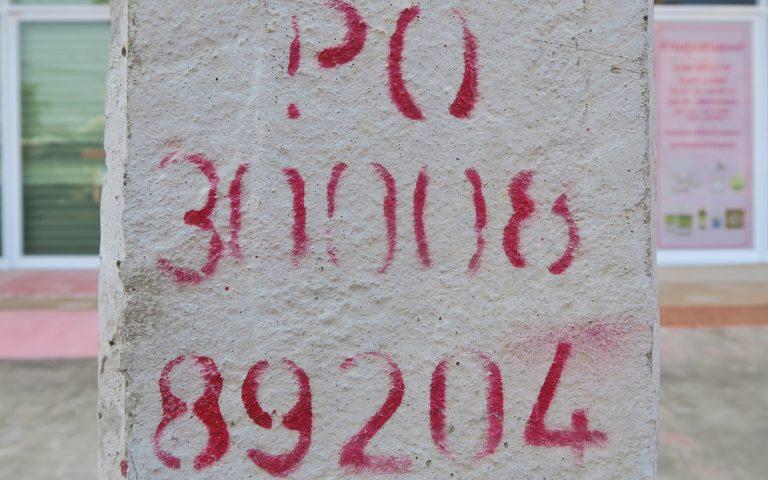 Цифра каждый вторник (89204)