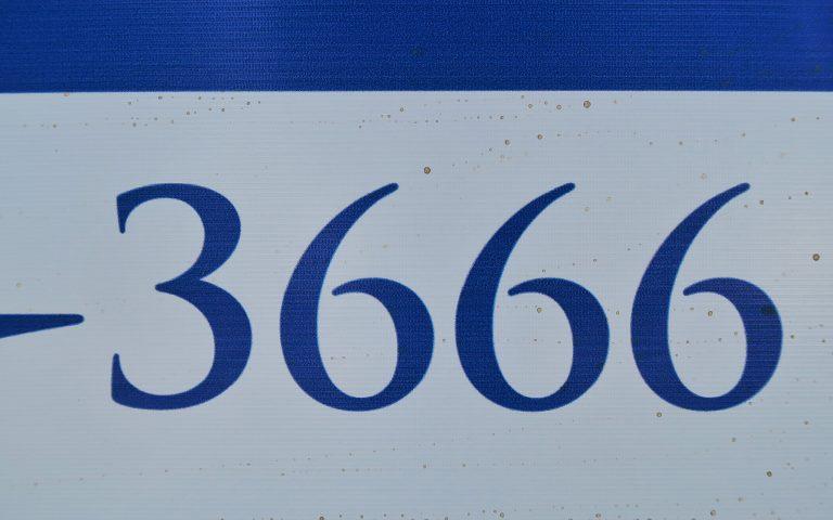 Цифра каждый вторник (3666)