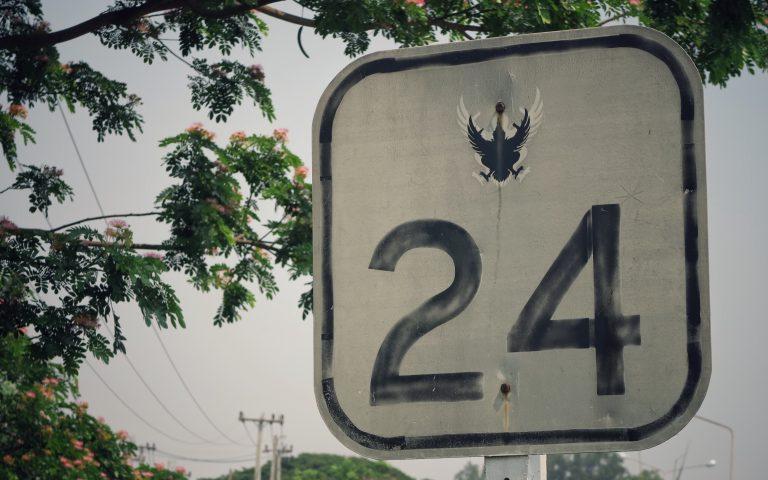Цифра каждый вторник (24)